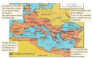 χάρτης Μ.Κωνσταντίνου