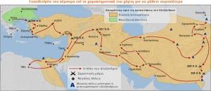 Χάρτης Μ.Αλεξάνδρου
