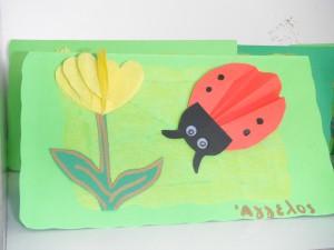 πασχαλινές κάρτες 012