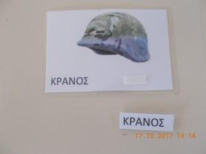 3 009