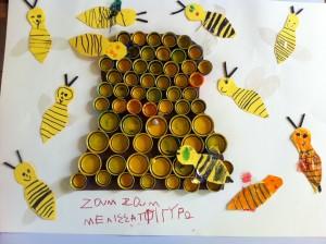 Ομαδική εργασία κυψέλη και μέλισσες