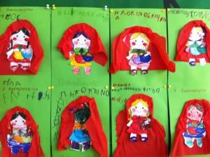 Η Κοκκινοσκουφίτσα απο τα χεράκια των παιδιών.