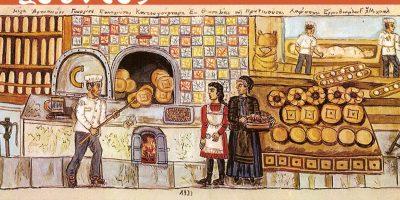 Από το σιτάρι στο ψωμί-Διάσημοι πίνακες ζωγραφικής