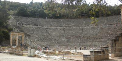 Επίσκεψη στο Αρχαίο Θέατρο της Επιδαύρου
