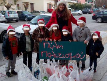 Το 6ο 1/Θ Νηπιαγωγείο Ναυπλίου στηρίζει το Κοινωνικό Παντοπωλείο της Πύλης Πολιτισμού Ναυπλίου