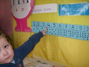 για τους πιο μικρούς μας φίλους, πολύτιμος βοηθός μας ήταν η αριθμογαρμμή της τάξης μας...