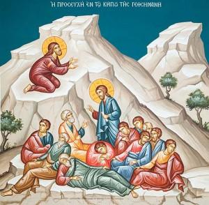 Η προσευχή του Ιησού