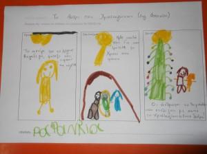 Ξαναθυμηθήκαμε την ιστορία του ΒΗΓΑΔΕΖΗ του μικρού αστεριού των Χριστουγέννων