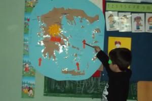 ...και αναλόγως  τοποθετούμε τα βελάκια στο χάρτη όταν λέμε το δελτίο καιρού!