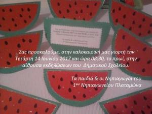 Εικόνα8(Copy)