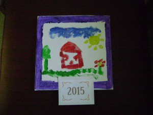 Ημερολόγιο, ζωγραφισμένο σε καμβά.
