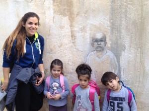 Τοιχογραφία Παιδιού