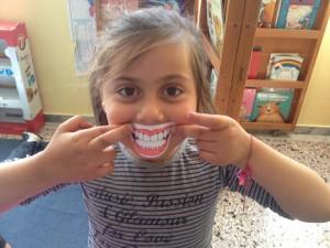 Χαμογελάστεεε!!!