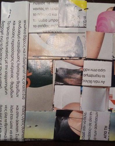 Σουβέρ από σελίδες περιοδικών (NRD-011) 1€