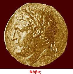 Nabis_of_Sparta