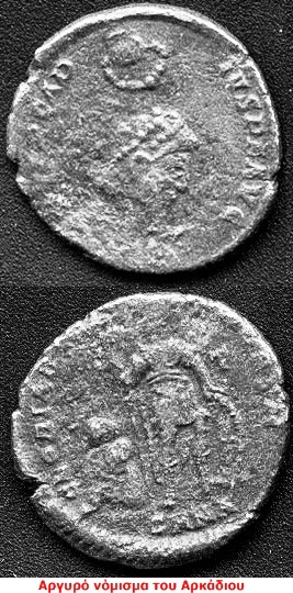 arcadius br1-vert