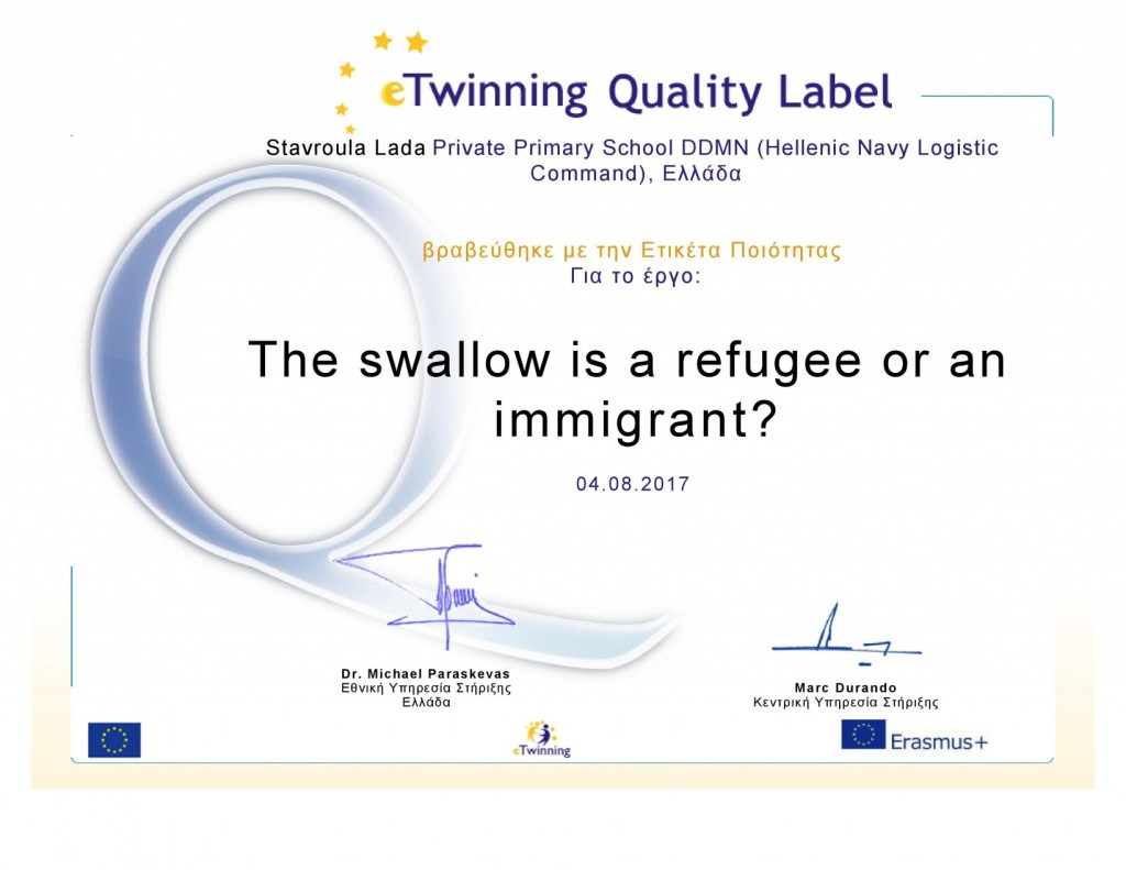 eTwinning National Quality Label-The Swallow-Stavroula Lada-page-001 (1)