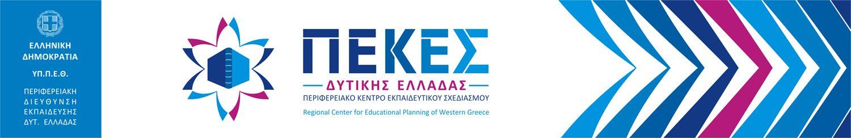 Moode Server - ΠΕΚΕΣ Δυτικής Ελλάδας