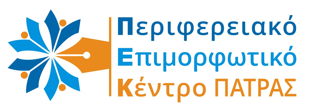ΠΕΚ-Πάτρας_Logo_Colour
