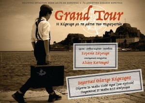 Grand Tour small