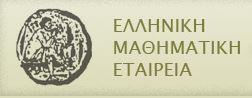 hms _2013-09-28_12-28-50