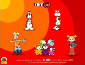 Ramkid