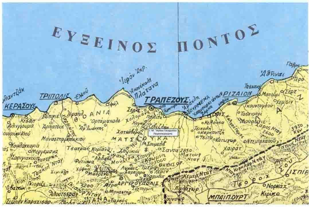 Αποτέλεσμα εικόνας για χαρτης ποντου στα ελληνικα