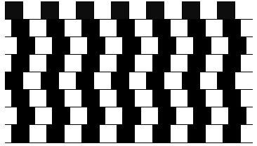 https://blogs.sch.gr/popiardv/files/2012/01/illusion.jpg
