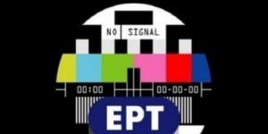 EPT - shutdown