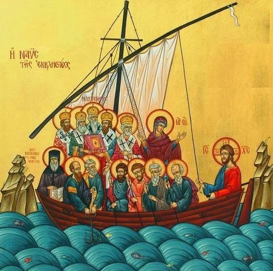 ορθοδοξη εκκλησια θεολογια μονη αληθεια
