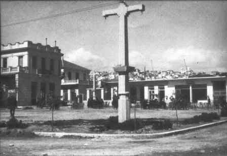 Κεντρική πλατεία 1930