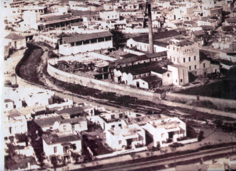 Εργοστάσιο Ερκίς