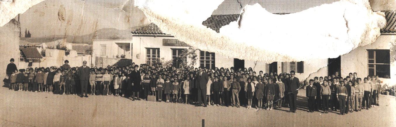 3ο Δημοτικό Σχολείο Μεγάρων (παλιό)