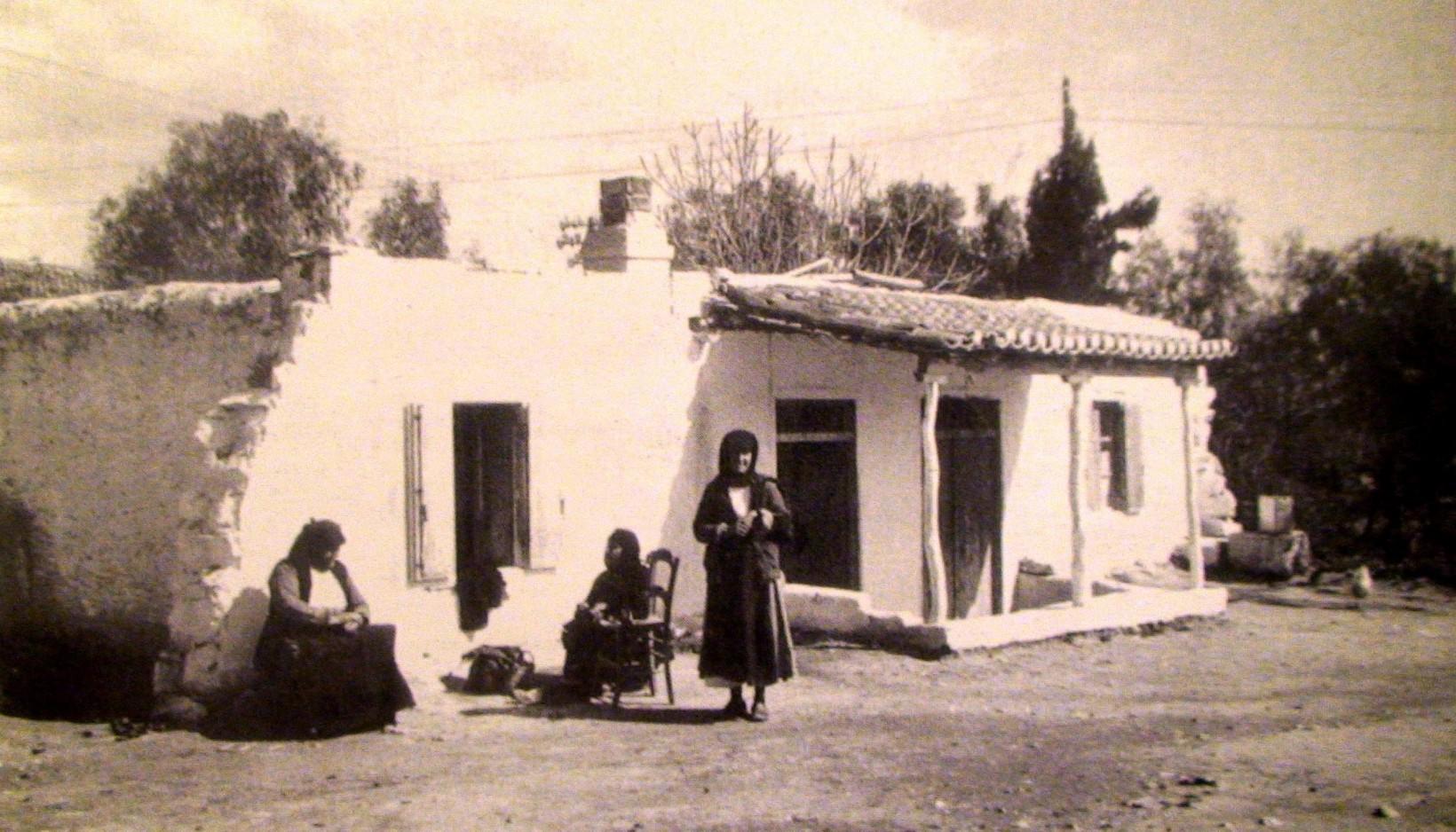 Μεγαρίτισσες 1935