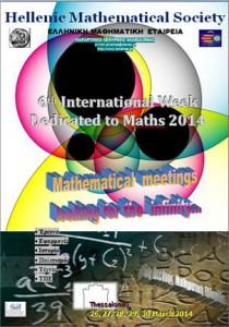 6η Διεθνής Μαθηματική Εβδομάδα