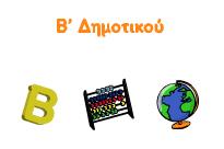 www.jele.gr