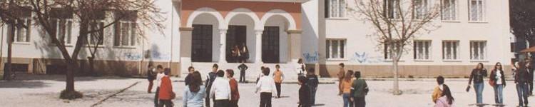 απ` το πεδίο της σχολικής πράξης – Αναστάσιος Τασινός