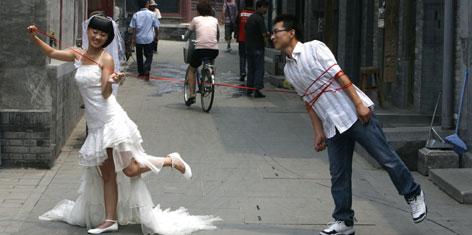 chinaweddingx-mt.jpg