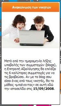 kseblogare-winners.jpg