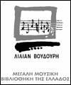 vivliothiki_voudouri100.jpg