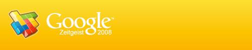 zeitgeist-2008.jpg