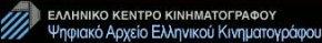 ekk_logo_el.jpg