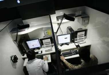 japan_cyberhome.jpg