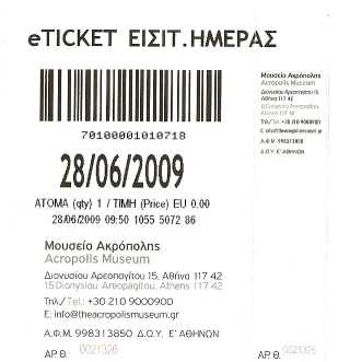 acropolis-ticket10021.jpg