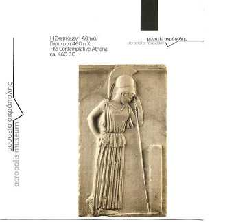 akropolis-ticket001.jpg