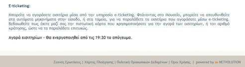 e-ticketing.jpg