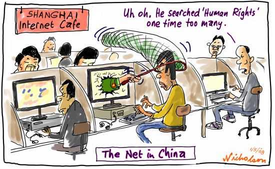 the-internet-in-china-great-firewall-cartoon.jpg
