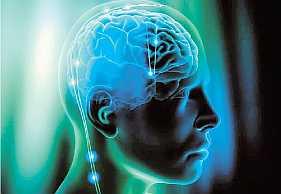 brain-chip.jpg