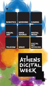 athensdigitalweek.jpg