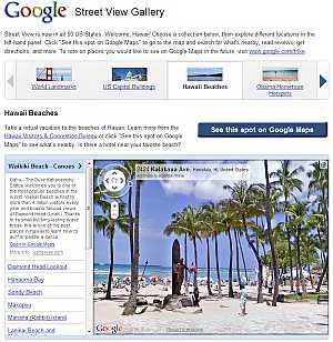 google-street-view-gallery.jpg
